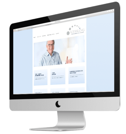 Kiessling Webseite Desktop